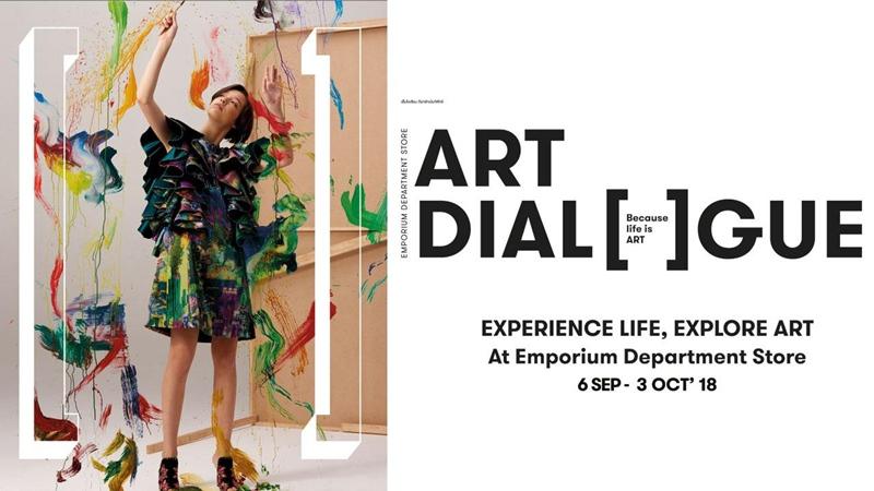 """ART DIALOGUE"" เพราะทุกชีวิตล้วนเป็นศิลปะ"