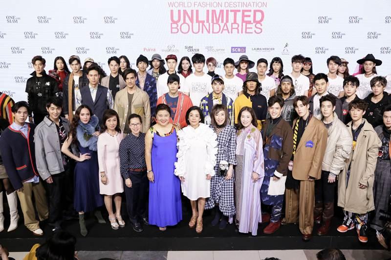 """""""วันสยาม"""" (OneSiam) ผนึกกำลัง รวมพลัง3 ศูนย์การค้า จัดงาน """"OneSiam World Fashion Destination Unlimited Boundaries"""""""