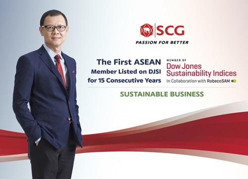 เอสซีจี องค์กรแรกในอาเซียนที่ได้รับ DJSI World 15 ปีต่อเนื่อง