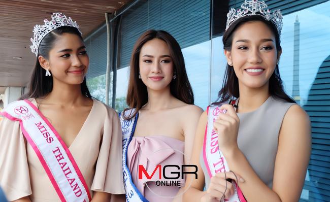 """น่ารักอ่ะ! """"มิสไทยแลนด์เวิลด์ 2018"""" เยือน นสพ.ผู้จัดการ-MGRonline"""