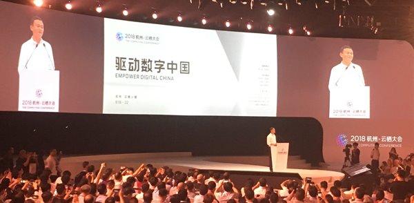 แจ๊ค หม่าชี้การผลิตใหม่ตอบโจทย์ผู้ประกอบการที่ผจญวิกฤตใหญ่ สงครามการค้าจีน-สหรัฐฯยาวถึง 20 ปี