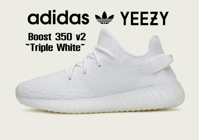 """ขาวจั้วกำลังมา! เมื่อ """"Adidas Yeezy""""  ปล่อย """"Triple White"""" ออกอาละวาดสาวก Sneaker"""