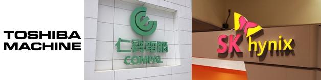 คอลัมน์นอกหน้าต่าง:  'บริษัทเอเชีย'ย้ายฐานการผลิตจาก'จีน'ไปยังรง.อื่นๆ ในภูมิภาครวมทั้ง'ไทย' เพื่อหนีผลกระทบสงครามการค้า