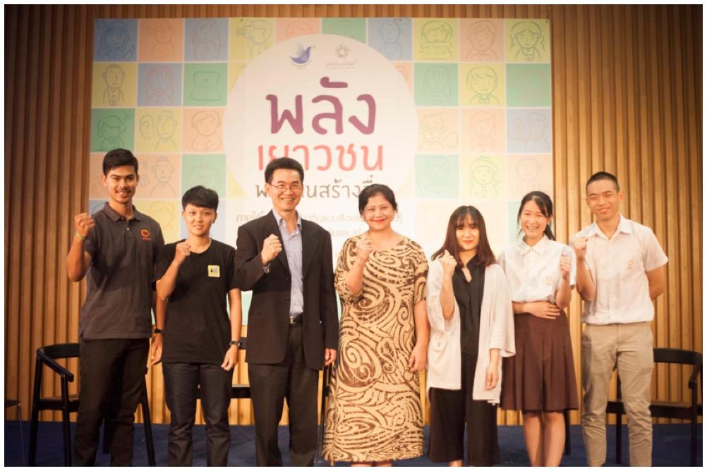 กองทุนพัฒนาสื่อฯ เปิดพื้นที่เยาวชนสร้างสื่อน้ำดีรับทุกเจน