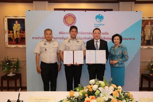 กรมคุกยุคไฮเทค เปิดให้ญาติผู้ต้องขังโอนเงินผ่านตู้ ATM กรุงไทย นำร่อง 3 แห่ง