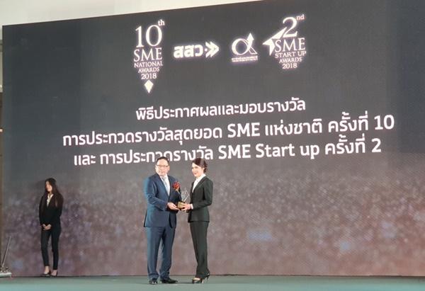 พรีมาแคร์รับรางวัลสุดยอด SMEแห่งชาติ2 ปีซ้อน ย้ำมุ่งระบบมาตรฐาน