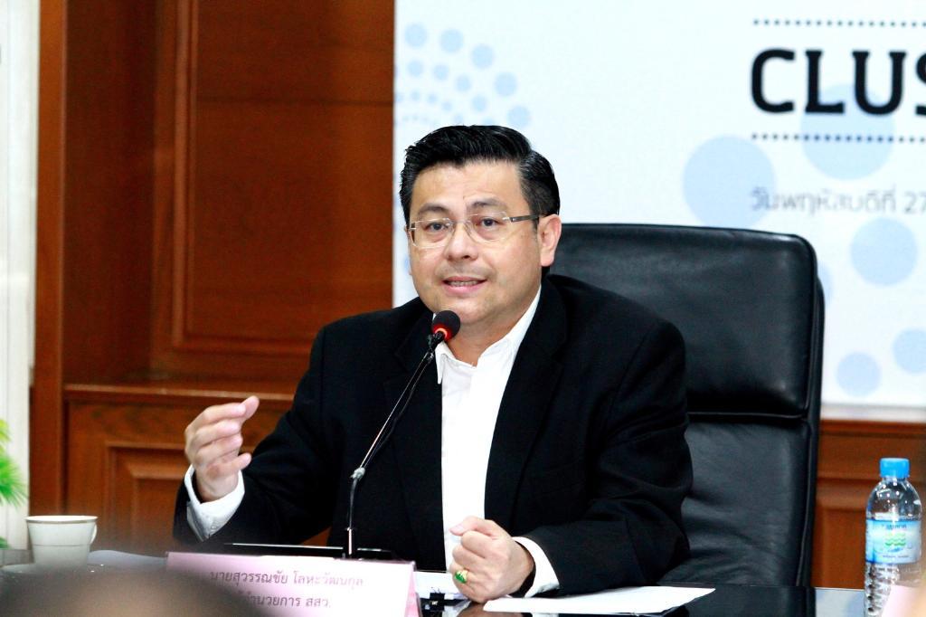 สสว. เผยความสำเร็จรวมกลุ่ม SME คลัสเตอร์ สร้างเม็ดเงินกว่า 600 ล้านบาท