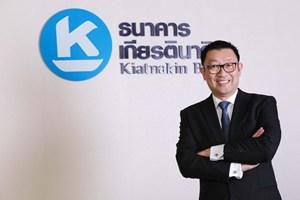 """KKPตั้ง""""ฟิลิป เชียง ชอง แทน""""นั่งเอ็มอีเกียรตินาคินรุก Retail Business"""