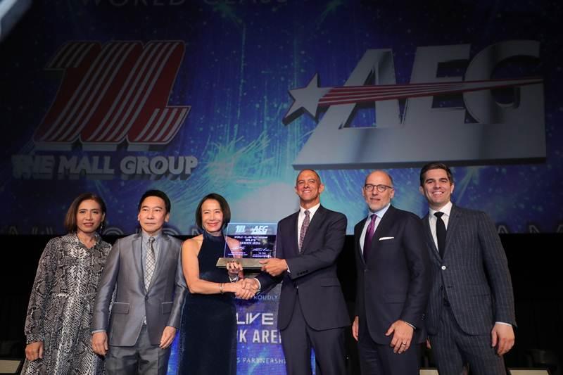 เดอะมอลล์ กรุ๊ป จับมือ AEG มุ่งยกระดับธุรกิจบันเทิงไทย
