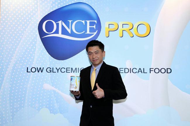 """ไทยโอซูก้าเปิดตัว """"ONCE PRO"""" อาหารทางการแพทย์เพื่อสังคมผู้สูงอายุ"""