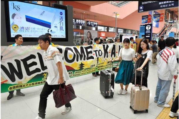 โอซากาต้อนรับนักท่องเที่ยววันชาติจีน หลังผ่านไต้ฝุ่น
