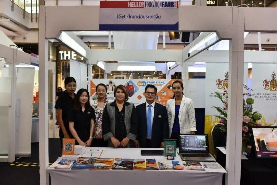 เครือข่ายการศึกษานานาชาติไทย-จีน (iGET) มองแนวโน้มเด็กไทยเลือกเรียนในมหาวิทยาลัยจีนเพิ่มขึ้น และหลักสูตรอินเตอร์เป็นอีกทางเลือกที่น่าสนใจ