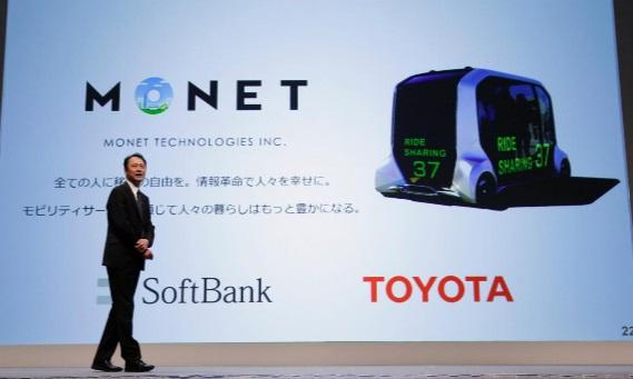 SoftBank ควง Toyota พัฒนารถยนต์ไร้คนขับ