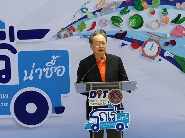 """""""พาณิชย์""""เปิดตัว """"รถเร่น่าซื้อ"""" ช่วยสร้างอาชีพคนมีกระบะ เพิ่มทางเลือกซื้อสินค้าราคาถูกให้คนไทย"""