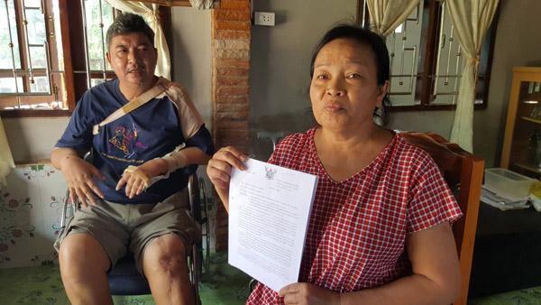 ป้าบุรีรัมย์ร้องสามีถูกรถชนพิการ ศาลสั่งคู่กรณีชดใช้ 1.8 ล้าน 6 ปียังเงียบ ซ้ำถูก รพ.เรียกเก็บค่ารักษา