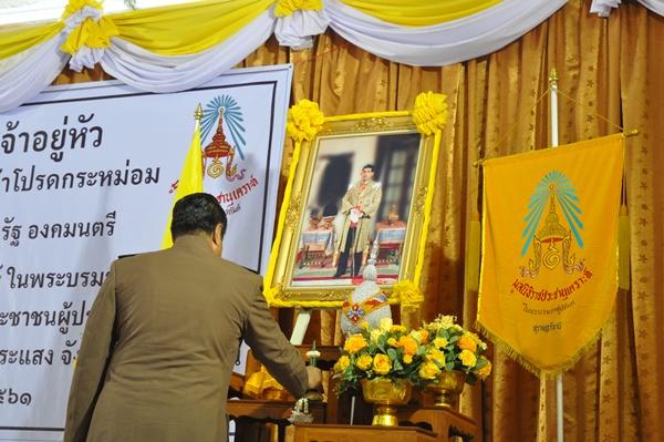 สมเด็จพระเจ้าอยู่หัว ทรงพระกรุณาโปรดเกล้าให้องคมนตรี นำสิ่งของพระราชทาน มอบแด่ผู้ประสบอุทกภัยสุราษฎร์ธานี