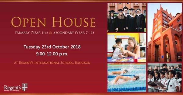 """โรงเรียนนานาชาติรีเจ้นท์กรุงเทพ จัดงาน """"Open House""""  เปิดโอกาสผู้ปกครองเยี่ยมชมการเรียนการสอนหลักสูตรอังกฤษสำหรับนักเรียนระดับชั้น เยียร์ 1 – เยียร์ 13"""