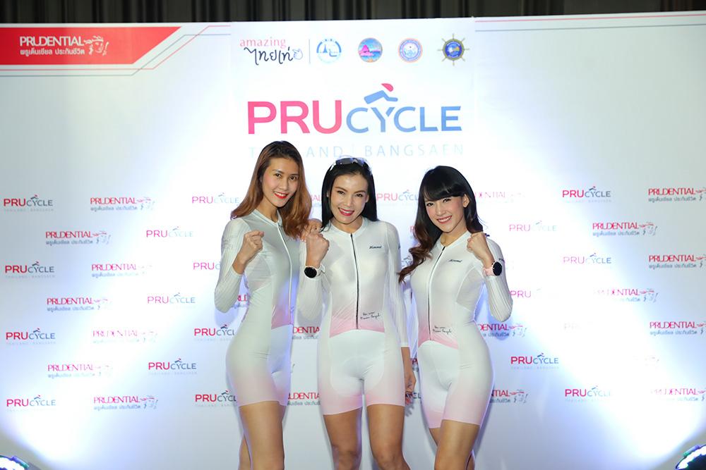 """""""พรูเด็นเชียล ประกันชีวิต"""" จับมือภาครัฐ เปิดตัว """"PRUcycle Thailand"""" งานปั่นสุดยิ่งใหญ่ครั้งแรกในไทยใจกลางบางแสน"""