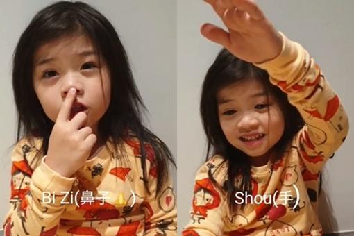 """เก่งมาก """"น้องบีลีฟ"""" ลูกสาว """"ตั๊ก บริบูรณ์"""" ขอเป็นเหล่าซือสอนภาษาจีน (คลิป)"""