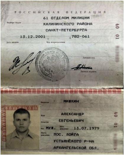 """In Clips: ตัวตนผู้ต้องสงสัยฆ่าสคริพาลคนที 2 ถูกเปิด แท้จริงเป็น """"แพทย์ประจำกองทัพรัสเซีย"""" เคยรับเหรียญกล้าหาญสูงสุดจากปูติน"""