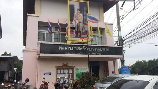 """สำนักทะเบียนเทศบาลสุเทพพร้อมรับเพิ่มชื่อ""""หม่อง ทองดี""""หลังรับเลข13หลักสัญชาติไทย"""