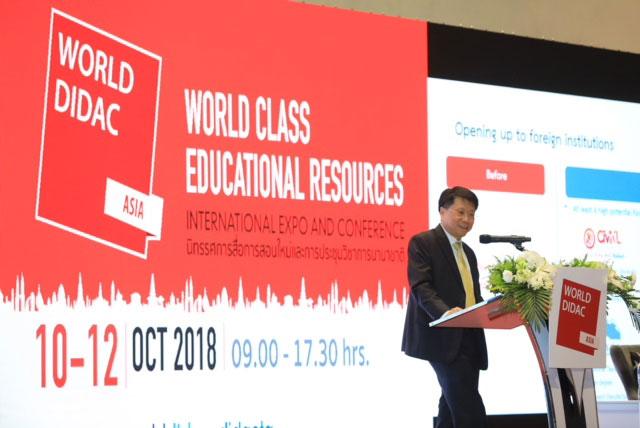 เปิดแล้ว Worlddidac Asia 2018 & Asia Didac Forum งานแสดงสื่อการสอนใหม่และการประชุมผู้นำทางการศึกษา