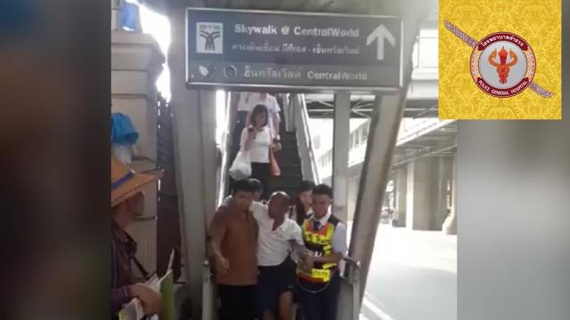 รพ.ตำรวจ ชวนปชช. ร่วมบริจารสะพานเชื่อมbts-โรงพยาบาล หลังพบผู้ป่วยเป็นลมบนsky walk (ชมคลิป)