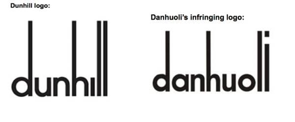 ภาพซ้าย โลโกของ Dunhill แห่งลอนดอน,  ภาพขวาโลโก Danhuoli