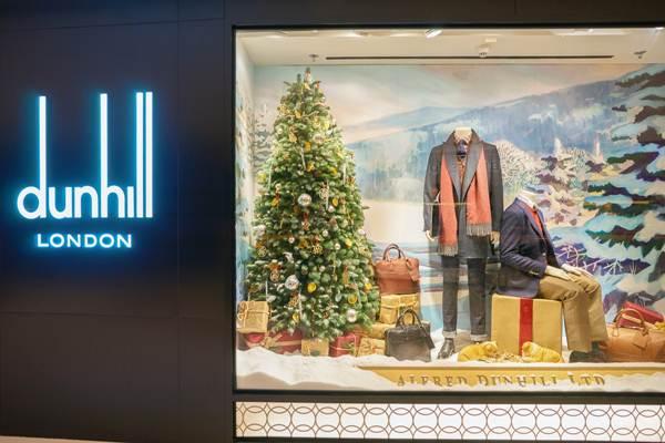 ร้านค้า Dunhill แห่งลอนดอน