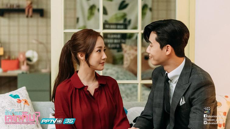 """""""พัคซอจุน"""" ปลื้มหนัก เลขาคนสวย """"พัคมินยอง"""""""