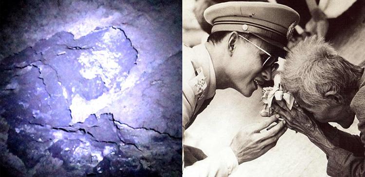 ภาพคล้ายภาพพ่อในถ้ำภูผาเพชร(ซ้าย) กับภาพพ่อโน้มพระองค์รับดอกบัวของคุณยายตุ้ม(ขวา)