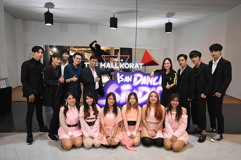 เดอะมอลล์ โคราช สนับสนุนเด็กไทยที่รักการเต้น  เปิดแล้ววันนี้ ISAN DANCE STUDIO