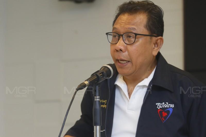 ภูมิใจไทยมั่นใจเดินหน้าเลือกตั้งชี้นายกฯเสียงข้างน้อยบริหารยาก