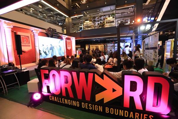 """นิปปอนเพนต์ ชูความยั่งยืน ปั้นนักออกแบบรุ่นใหม่บนเวที """"Asia Young Designer Award 2561"""""""