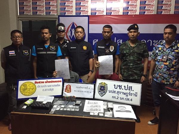 ฉก.ร้อยเกาะสนธิกำลังรวบเเม่ค้าเสื้อผ้ามือสองค้ายานรก หาเงินวิ่งเต้นคดีผัวถูกจับคดียาเสพติด