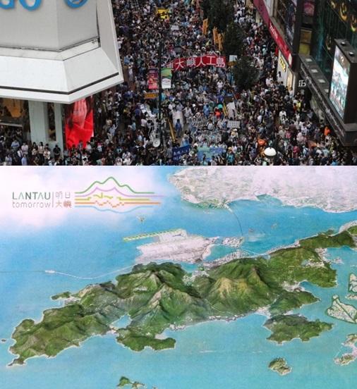 """ฮ่องกงประท้วง: ชาวฮ่องกงนับพันประท้วงแผนสร้าง """"เกาะเทียม"""" ใกล้เกาะลันเตา"""