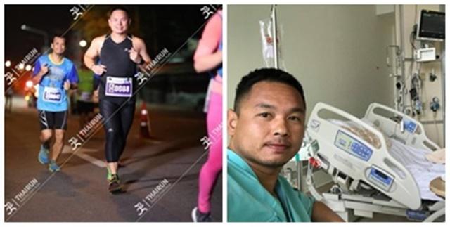 จากวิ่งการกุศลจบที่ไปนอน ICU! หนุ่มนักวิ่งชี้ วิ่งมาราธอน ชลบุรีเป็นอุทาหรณ์ วอนผู้จัดห่วงนักกีฬาด้วย