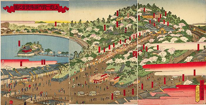 ร้อยห้าสิบปีของการปฏิวัติเมจิ (จบ) : ประมวลความเปลี่ยนแปลงแห่งยุค