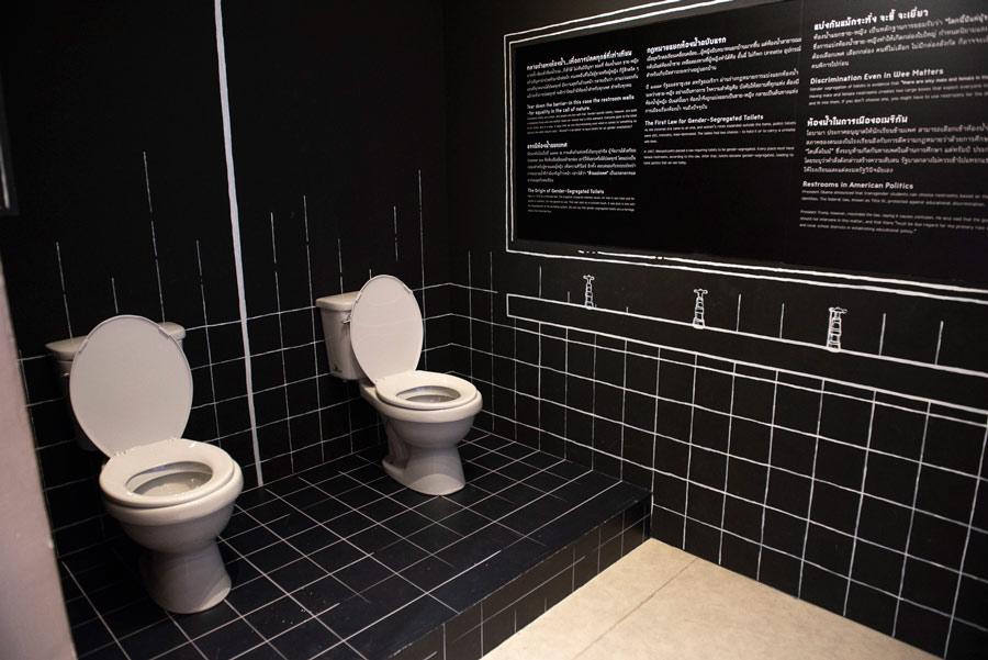 'ห้องน้ำไร้เพศ'