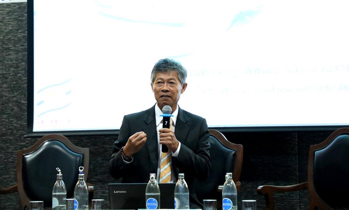 เผยไทยเสี่ยงต่อภัยธรรมชาติจากโลกร้อนเช่นเดียวกับประเทศยากจน