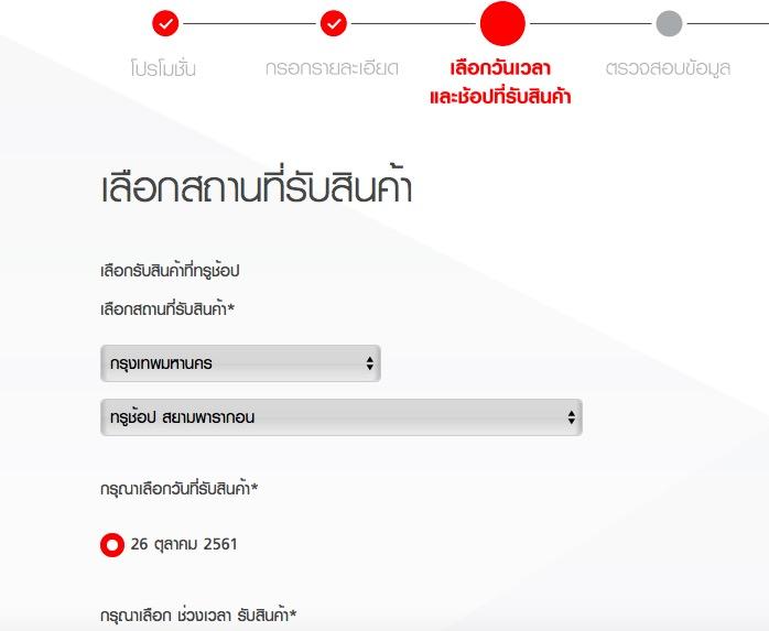 iPhone XS Max ฮิตใหญ่คนไทยแห่จอง