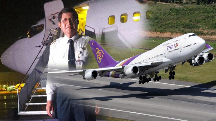"""""""กัปตันการบินไทย"""" เผยเบื้องหลังเที่ยวบิน TG971 ล่าช้า """"ผู้จัดการสถานีซูริค"""" งัดข้อ """"กัปตัน PIC"""""""