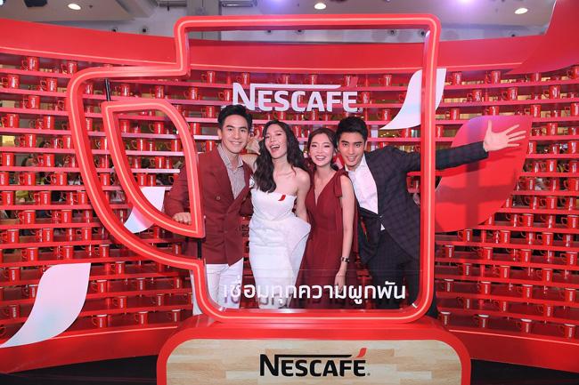 """""""เนสกาแฟ"""" ฉลองครบรอบ 45 ปีในไทย เปิดตัวแคมเปญ """"เนสกาแฟ...เชื่อมทุกความผูกพัน""""  เติมเต็มความผูกพันให้ทุกเจนเนอเรชั่นของคนไทย"""