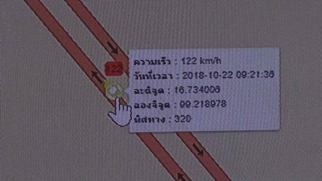 ขนส่งฯจ่อเชือดรถตู้มรณะไฟคลอก 9 ศพหลายข้อหา พบปิด GPS-เหยียบทะลุร้อย