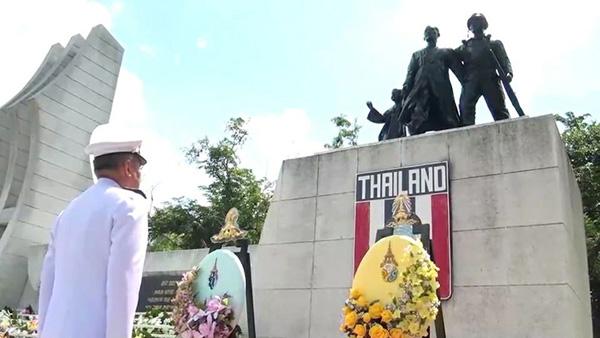 ผู้แทนพระองค์  วางพวงมาลาเนื่องในวันที่ระลึกทหารผ่านศึกสงครามเกาหลี