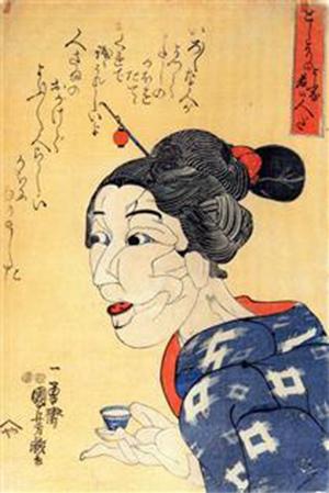 Toshiyori no yōna wakai hito da