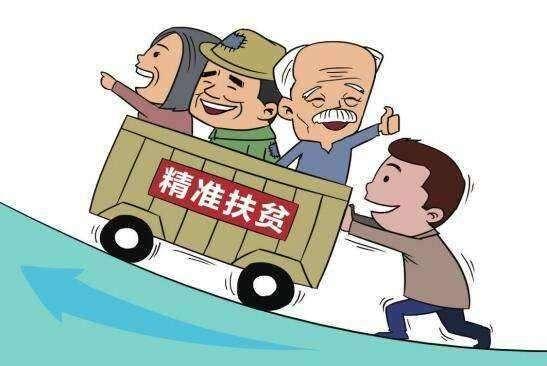 มหัศจรรย์แก้จนของรัฐบาลจีนเป็นอย่างไร?
