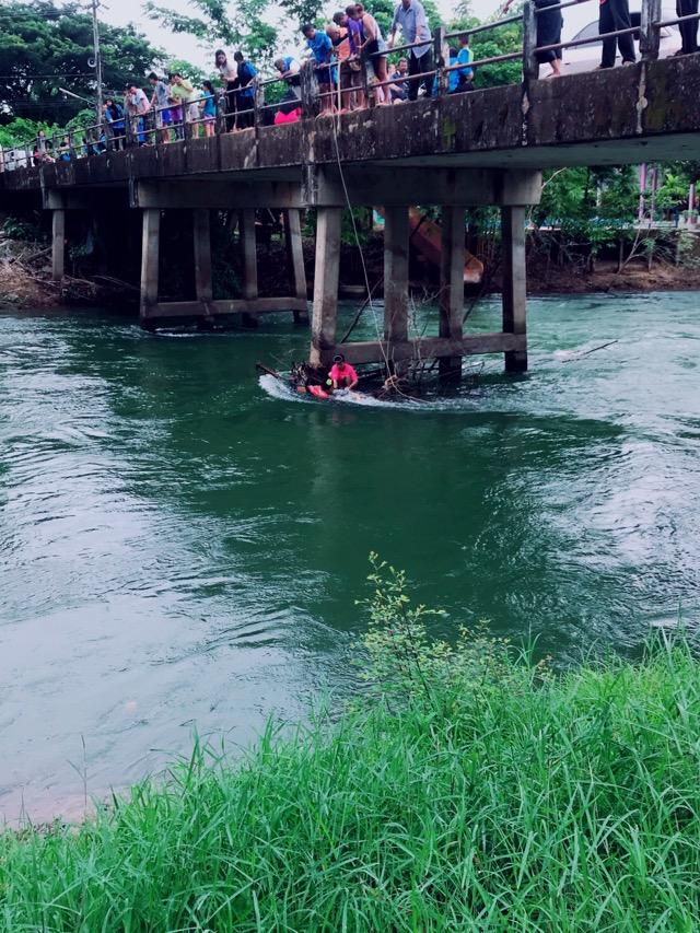 เหตุสลด ! เรือยางชนสะพาน นักท่องเที่ยวจากสตูลตกเรือดับ1ราย