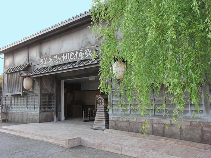 บ้านผีสิงที่หลอนที่สุดในประวัติศาสตร์ โทเอเกียวโตสตูดิโอพาร์ค (ภาพโดย : Toei Kyoto Studio)