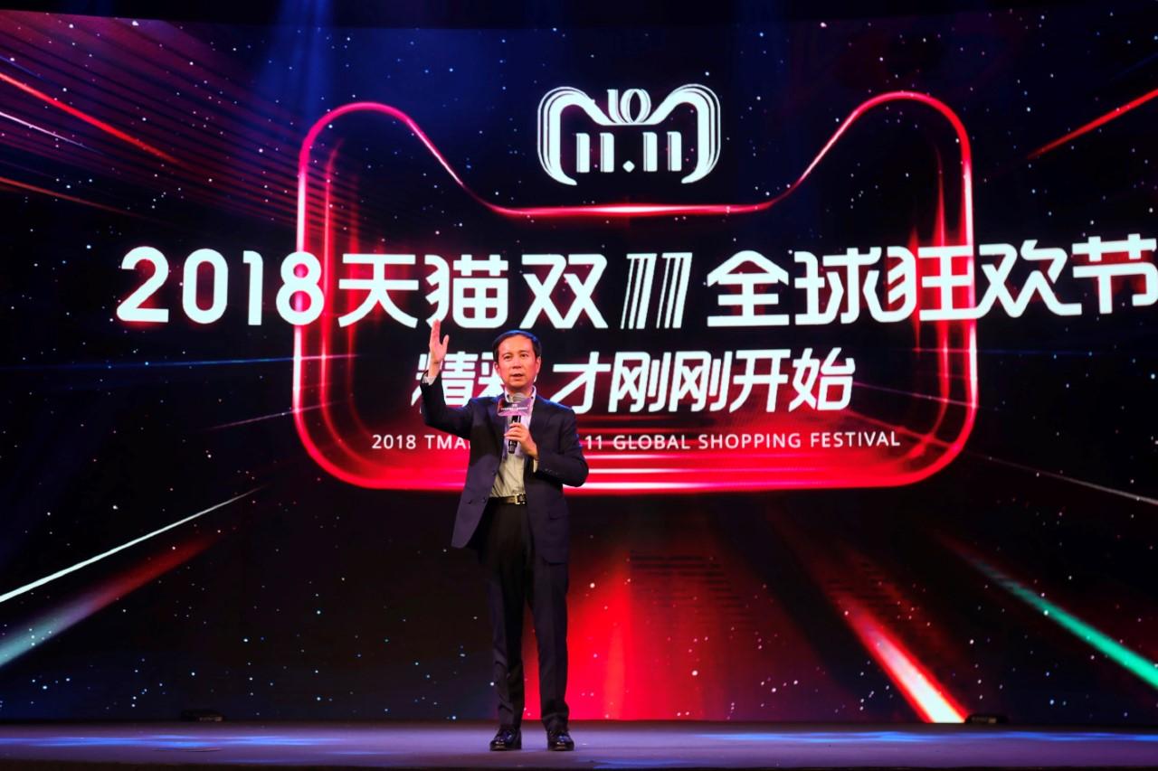 อาลีบาบา ดึงบริษัทในเครือ ร่วมพลังกระตุ้นงาน 11.11 ฉลองครบรอบ 10 ปีงานอีเว้นต์ช้อปปิ้งระดับโลก สะท้อนการอัพเกรดเทรนด์การบริโภคของจีน